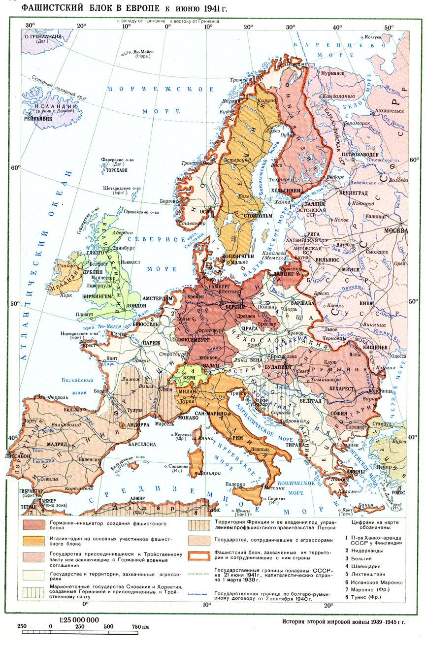 Strany Vostochnoj Evropy Vo Vtoroj Mirovoj Vojne 1939 1945 Gg