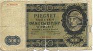 Banknota_v_500_krakovskikh_zlotykh_1940_185.jpg
