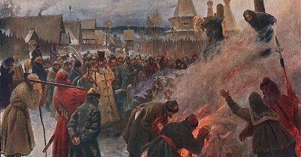 Сожжение протопопа Аввакума. П.Е.Мясоедов.1897 год