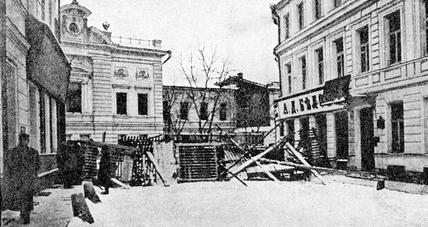 Баррикада на углу Арбата и Калошина переулка. Декабрь 1905 года