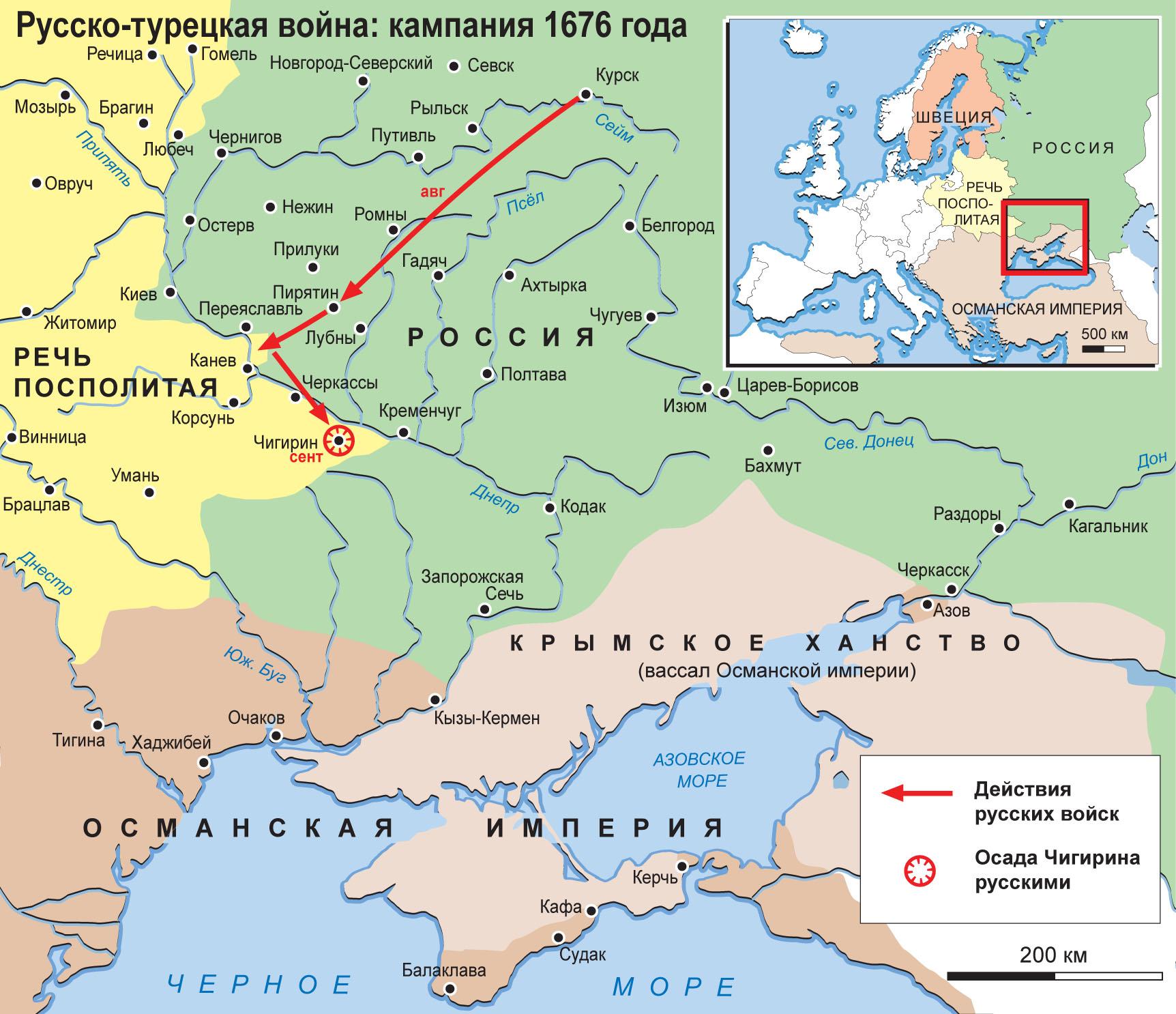 Кампания 1676 г.