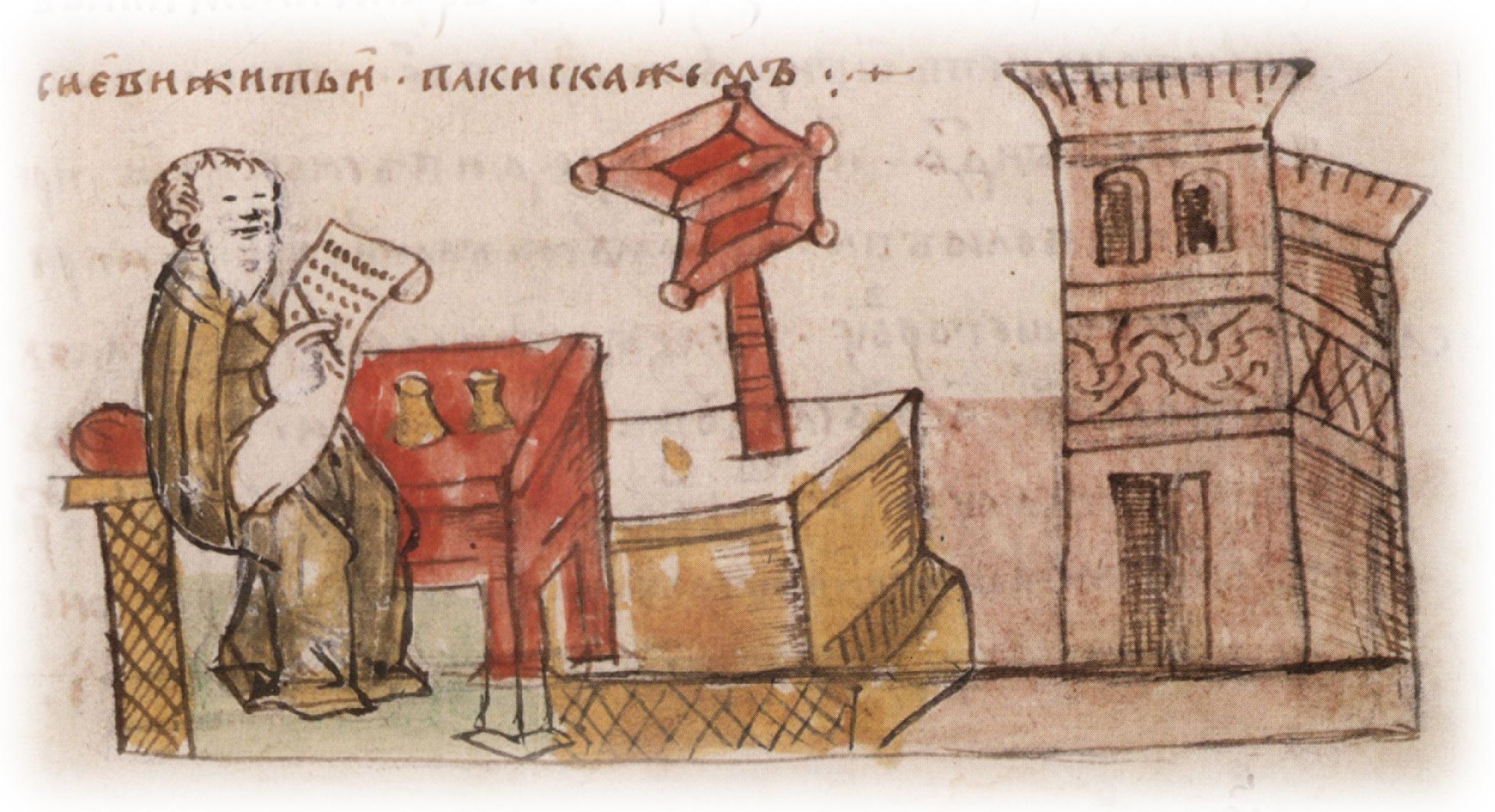 древнерусские летописцы картинки что