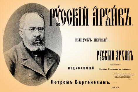 Фото русских из частных архивов — photo 11