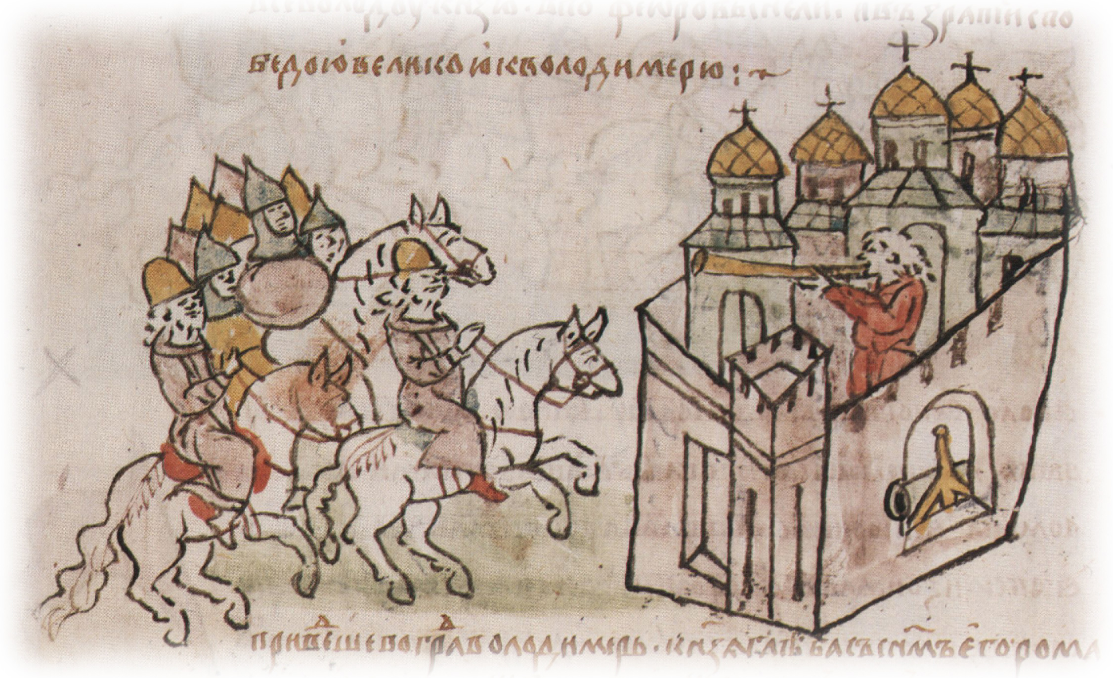 древнерусские летописцы картинки услуги приемлемы, здесь