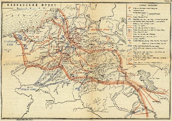 днем рождения русско турецкая война 1914-1918 поздравления