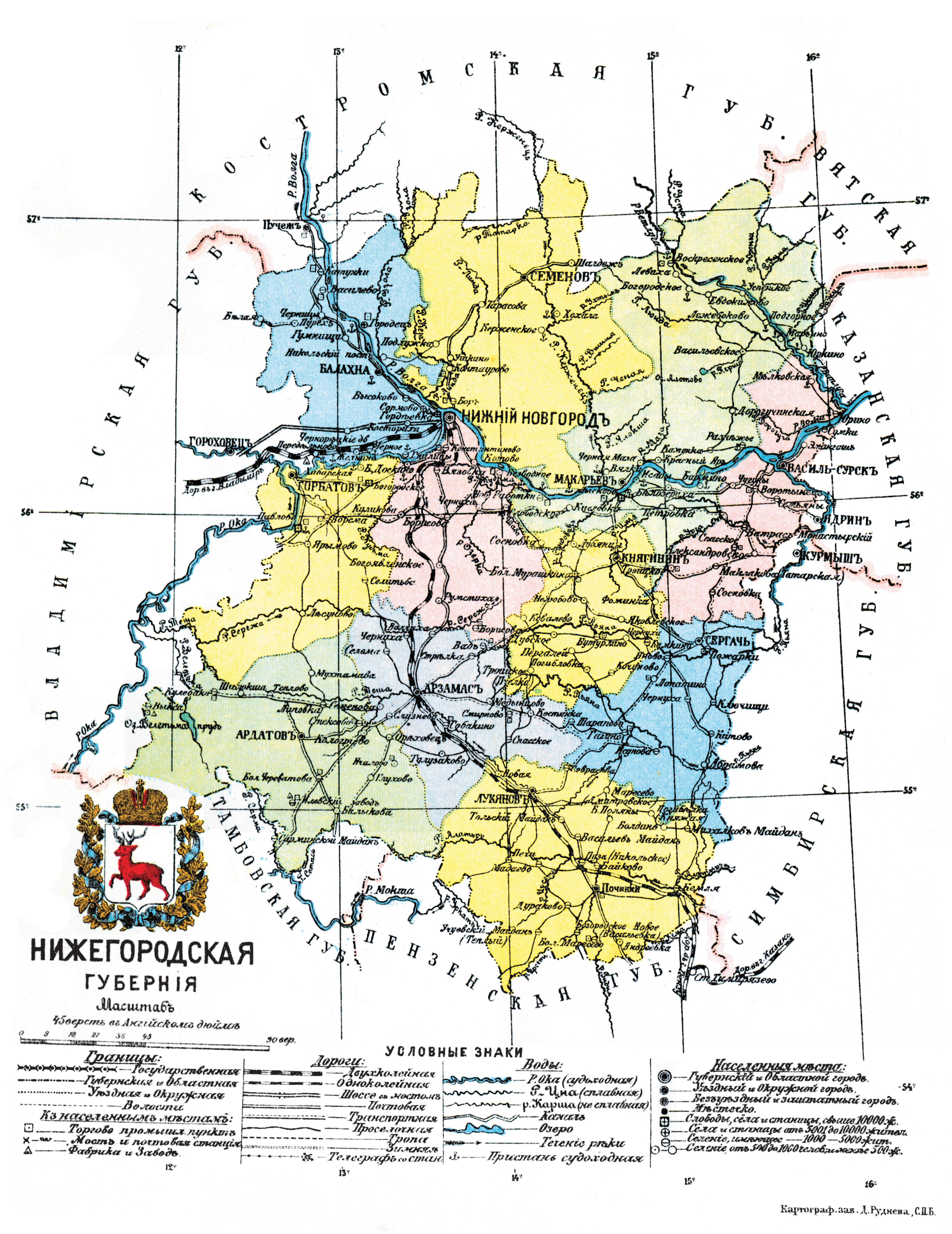 старая карта нижегородской обл фото загородный дом подай