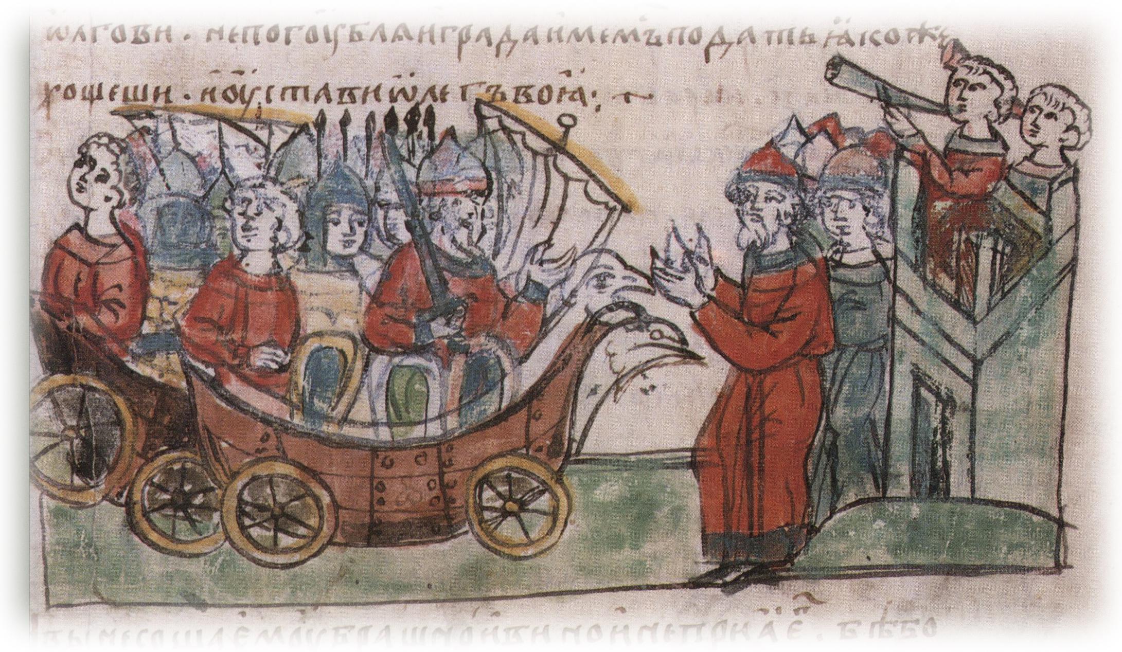 Почему олег не принял вино от греков