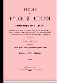 epub lectures on hecke algebras 2003