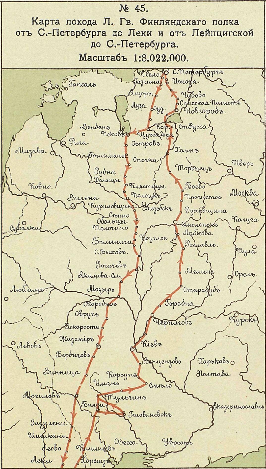 Русско-турецкая война 1828-29 годов. Расположение сторон в августе 1828 года