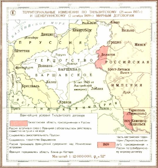 Живой мост, эпизод из похода полковника карягина в мухрат в 1805 году франц рубо