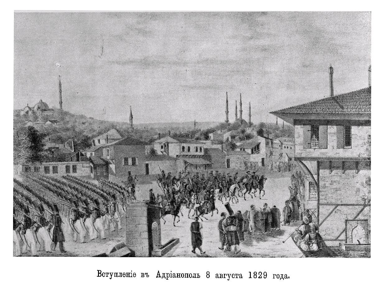 Вступление русской армии в Адрианополь 8-го августа 1829 года. (С рисунка с  натуры очевидца).