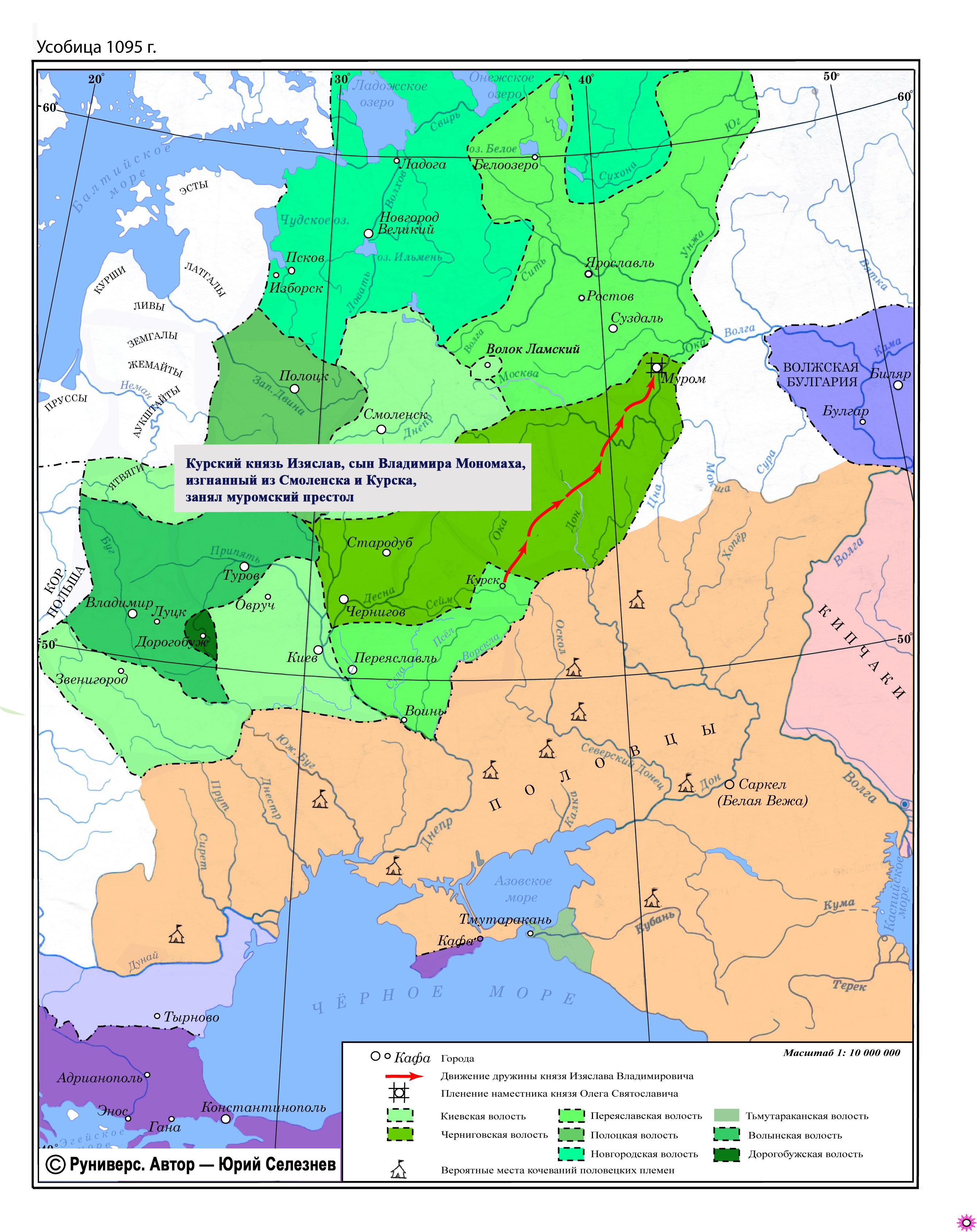 Не была проходным краем-не то что киевская и черниговская земли